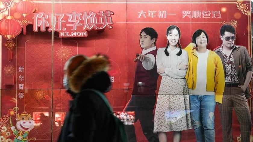 2021年电影春节档票房再创新高
