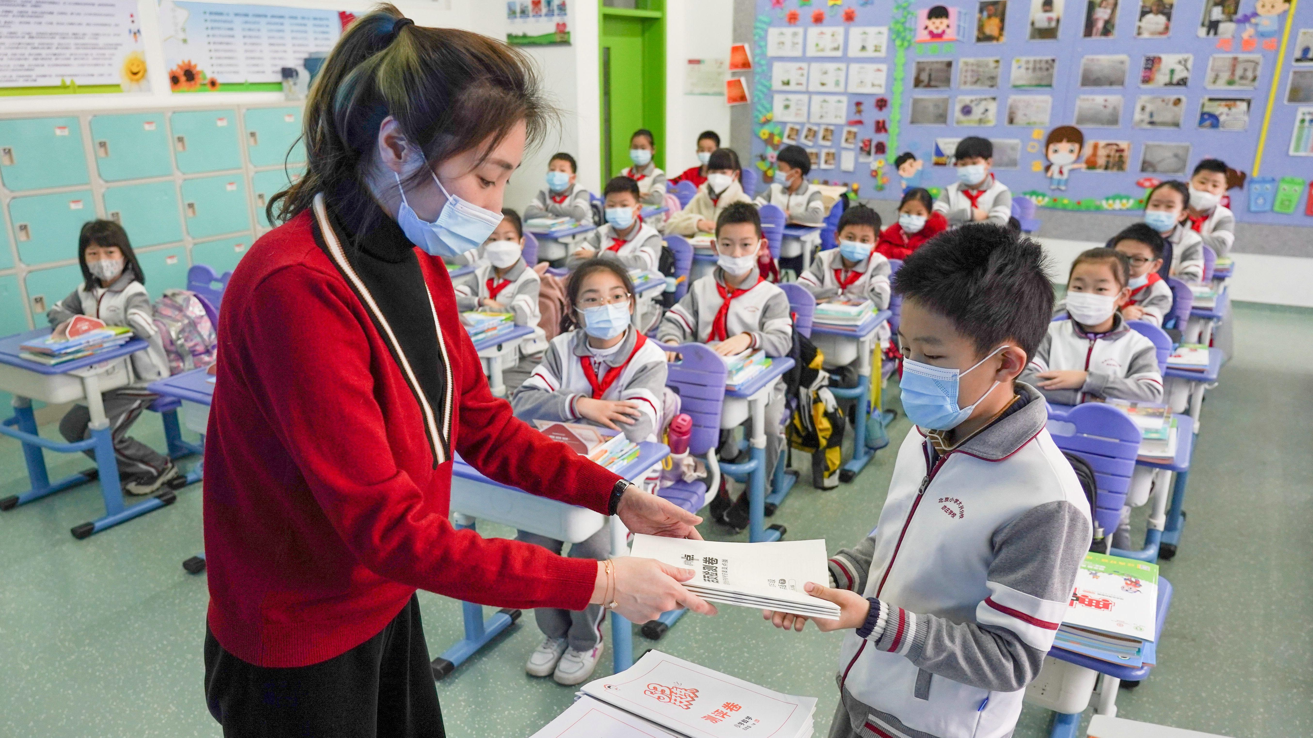 北京中小学返校开学