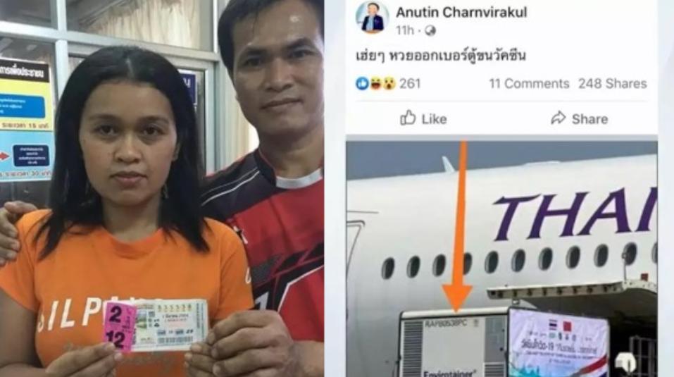 参考康康 | 泰女子中1200万惊动副总理 原因和中国有关?
