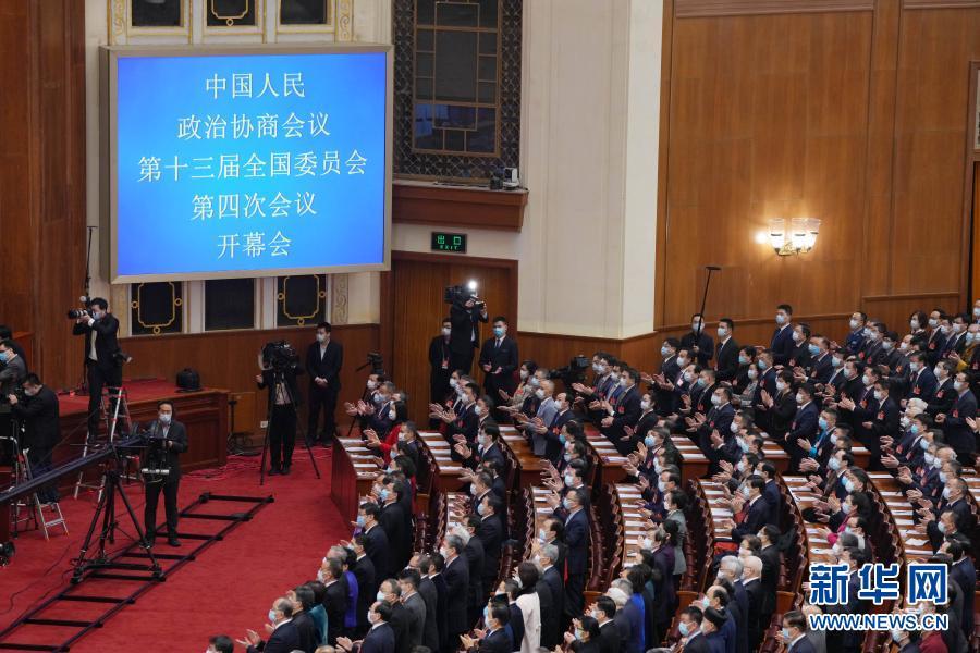 3月4日,中国人民政治协商会议第十三届全国委员会第四次会议在北京人民大会堂开幕。新华社记者 李贺 摄