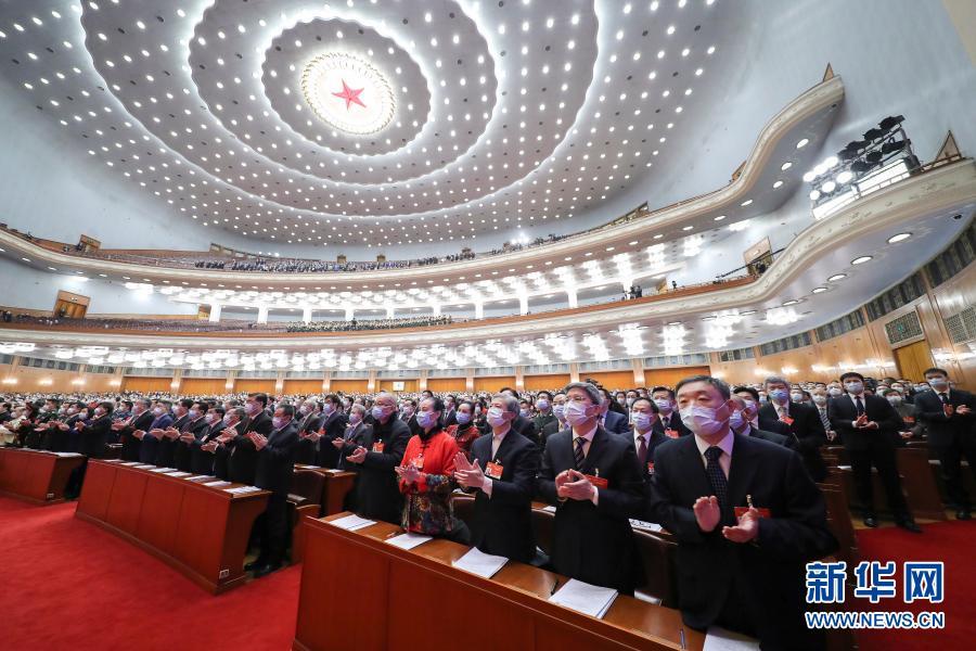 3月4日,中国人民政治协商会议第十三届全国委员会第四次会议在北京人民大会堂开幕。新华社记者 王晔 摄