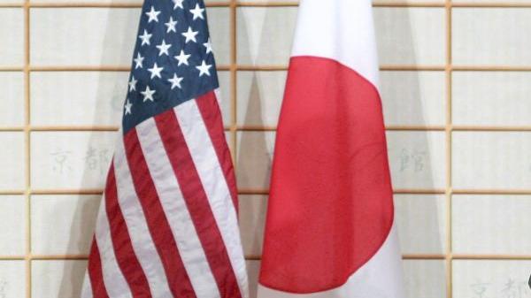 外媒:美国务卿和防长预计3月中旬访日