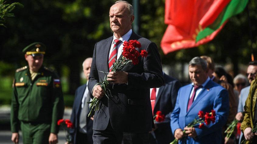 俄共主席久加诺夫文章:中国共产党成功的最重要秘诀