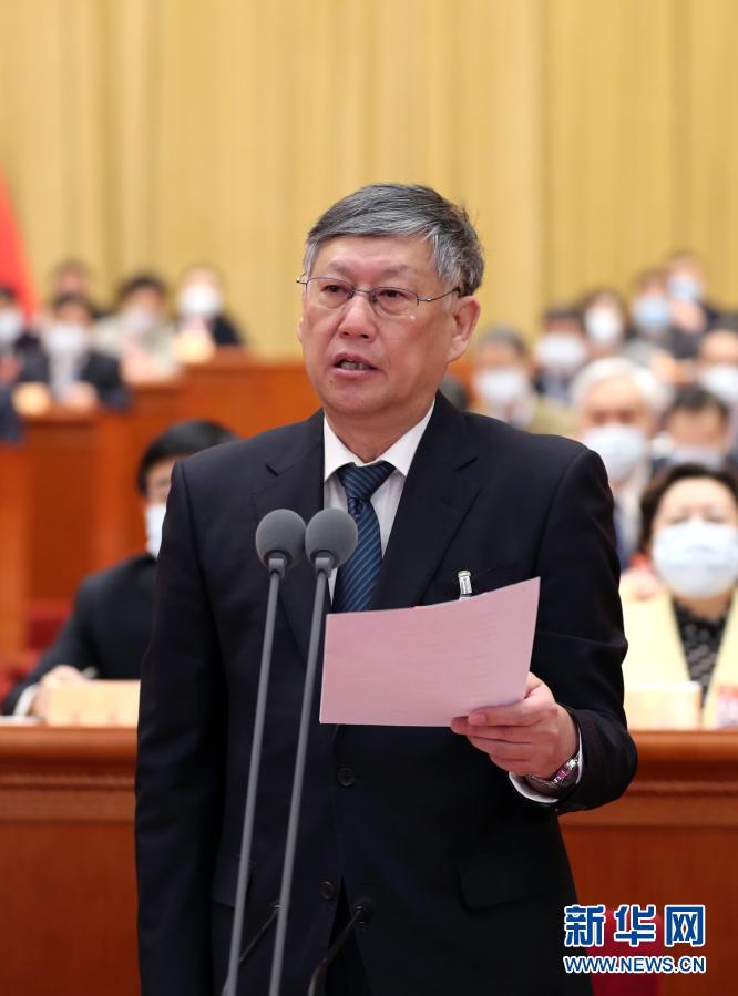3月7日,全国政协十三届四次会议在北京人民大会堂举行第二次全体会议。刘新成主持会议。新华社记者 黄敬文 摄