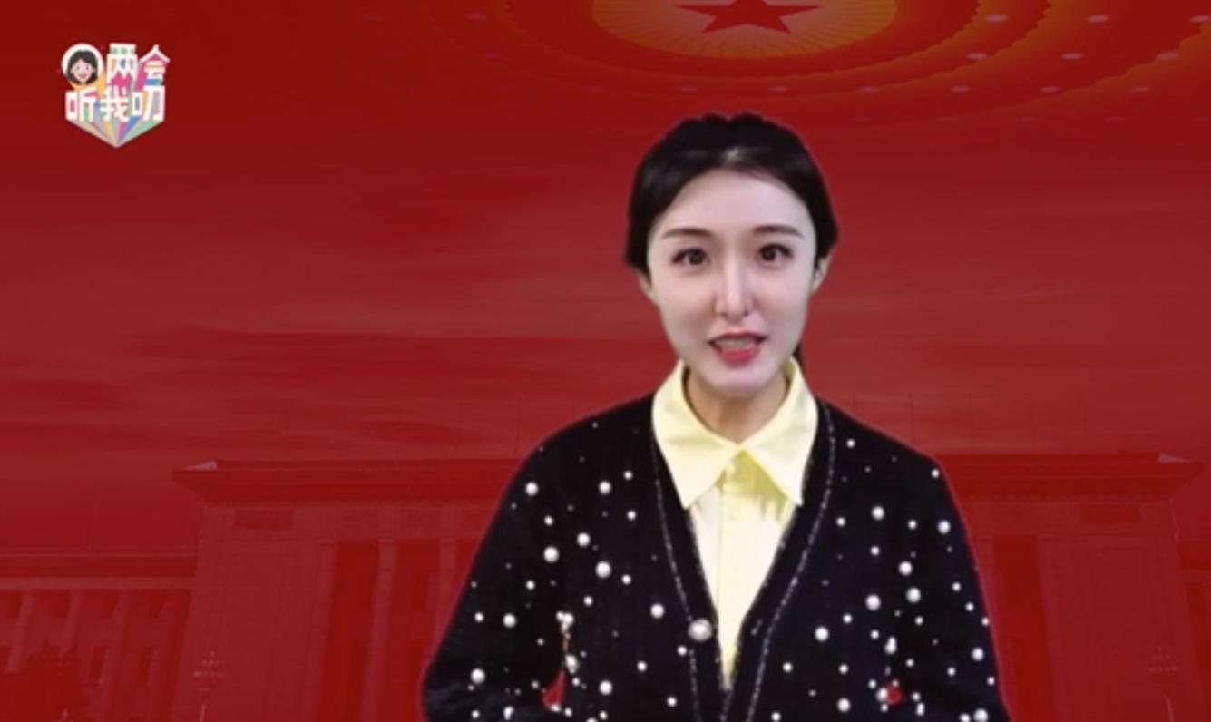 两会听我叨 | 天下并不太平,中国能战方能止战