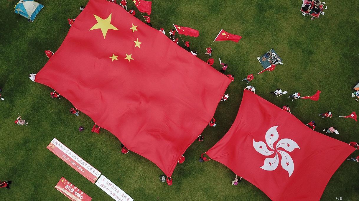 """境外媒体关注:中国打出""""组合拳""""维护香港秩序"""