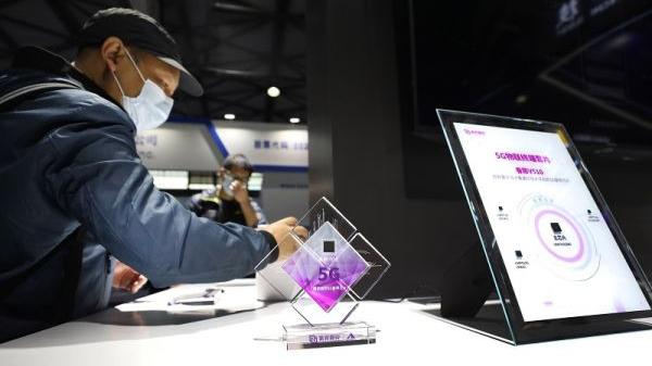 俄媒:中國展現打造技術超級大國雄心