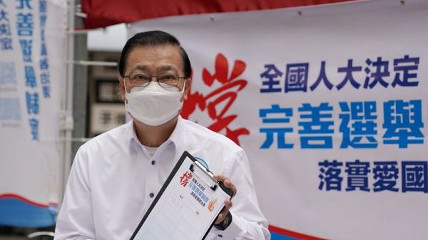 """新加坡《聯合早報》:香港改革選舉制度""""涉及奪權與反奪權較量"""""""