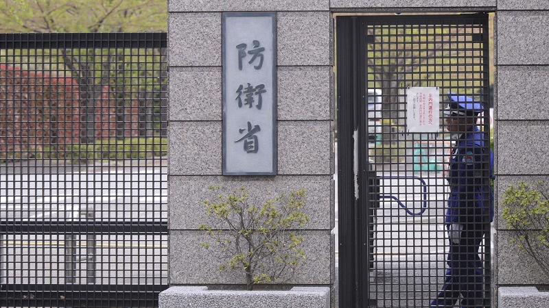 外媒:日本防卫大臣罕见称要盯紧台海局势