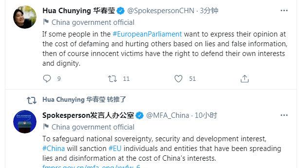 政要网语|华春莹发推称中方制裁欧方理所应当