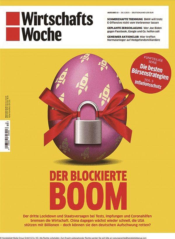 德国经济周刊