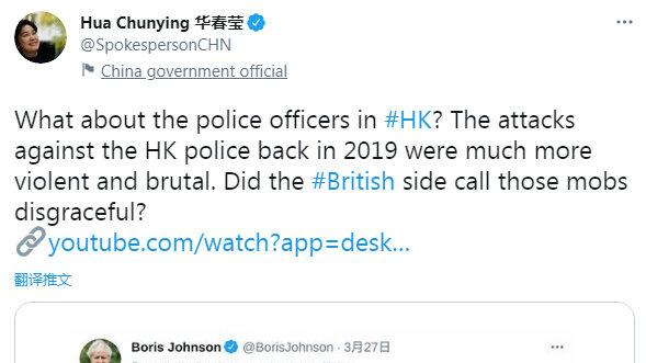 参考外语角| 华春莹发推质问约翰逊:那香港的警察呢?