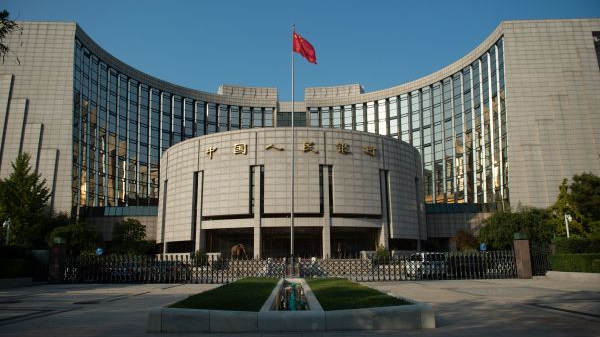 英机构报告称:中国央行是全球最环保央行