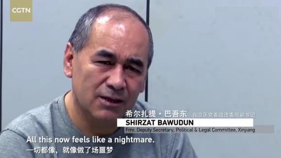 """境外媒体:反恐纪录片曝光祸害新疆""""两面人"""""""