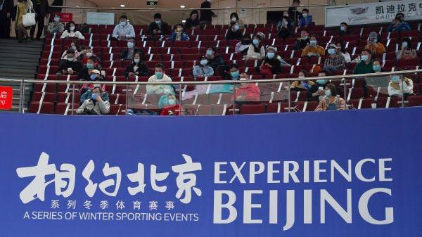 俄媒评述:在体育中玩弄政治是美外交惯用手段