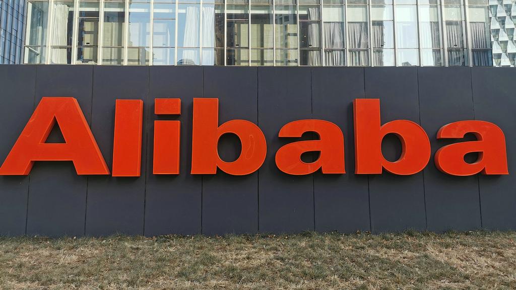 外媒热议:中国重罚阿里巴巴彰显反垄断决心