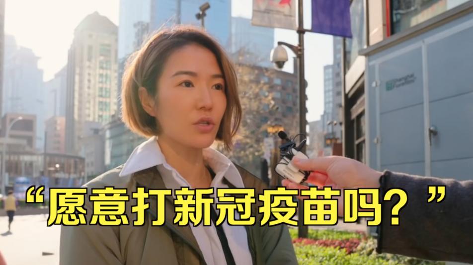"""海外看中国   """"我欣赏中国人防患于未然的态度,即使接种了疫苗也不放松警惕"""""""