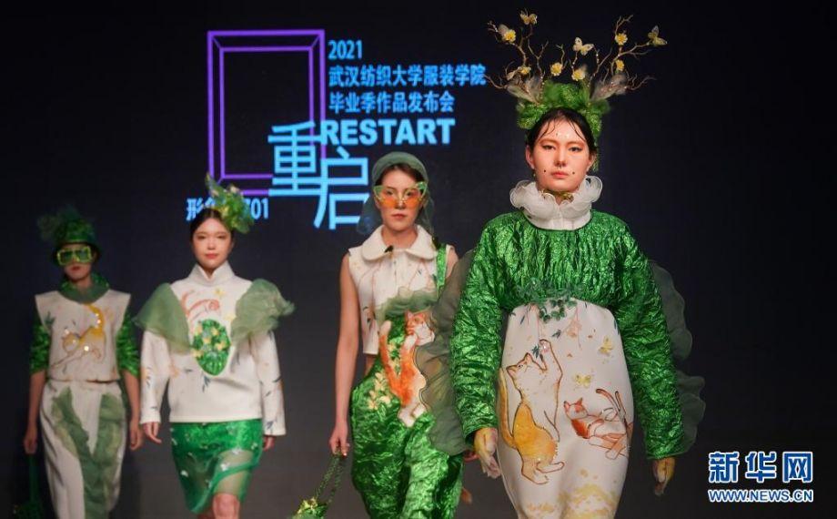 """4月12日,模特展示毕业生的时装作品。当日,2021武汉纺织大学服装学院举行毕业季作品发布会,该校形象设计11701班的毕业生带来主题为""""重启""""的开场首秀。作品设计灵感源于服装行业与时尚产业的复苏与重启。新华社记者 程敏 摄5"""