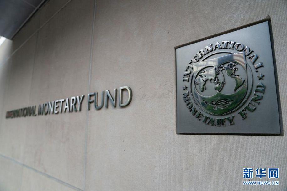 这是4月12日在美国华盛顿的国际货币基金组织总部拍摄的标志。新华社记者 刘杰 摄