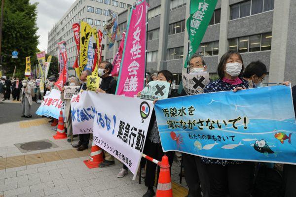 外媒:日本民众强烈抗议核污水排海