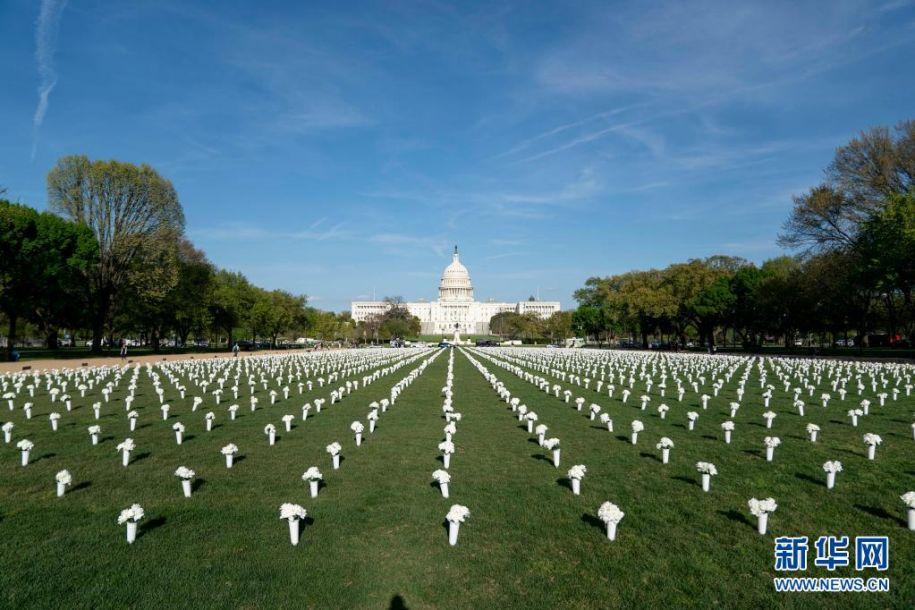这是4月13日拍摄的美国华盛顿国家广场草坪上摆放的白色绢花。当日,四万朵白色绢花被摆放在国会大厦与华盛顿纪念碑之间的国家广场草坪上,以纪念在全美枪击事件中丧生的人们。据美国媒体报道,2020年美国造成四人及以上伤亡的严重枪击案数量创下历史新高,较2019年激增47%。同时,美国枪支销售数量也突破历史纪录,民众对公共安全担忧加剧。新华社记者 刘杰 摄2
