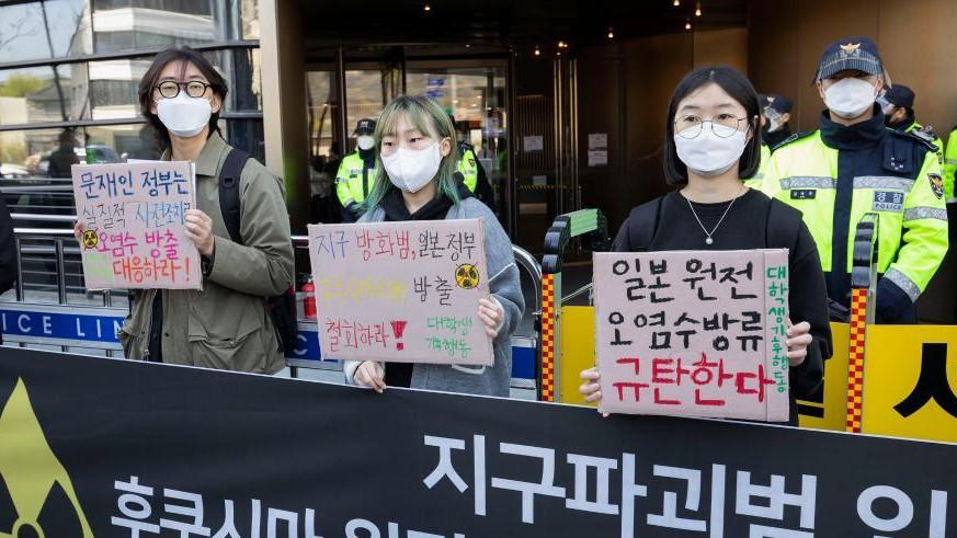 韓國民眾抗議福島核廢水排入大海