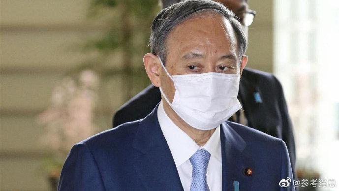 外媒:日本首相菅义伟启程访美