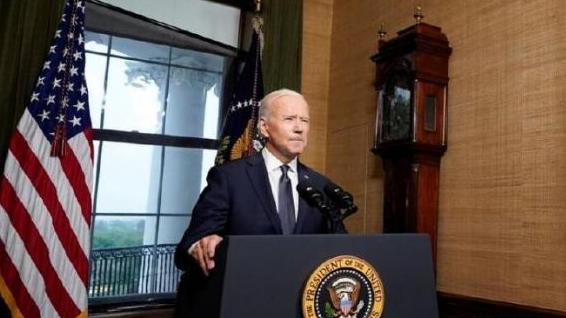 外媒:美国宣布对俄罗斯实施新制裁并驱逐10名外交官