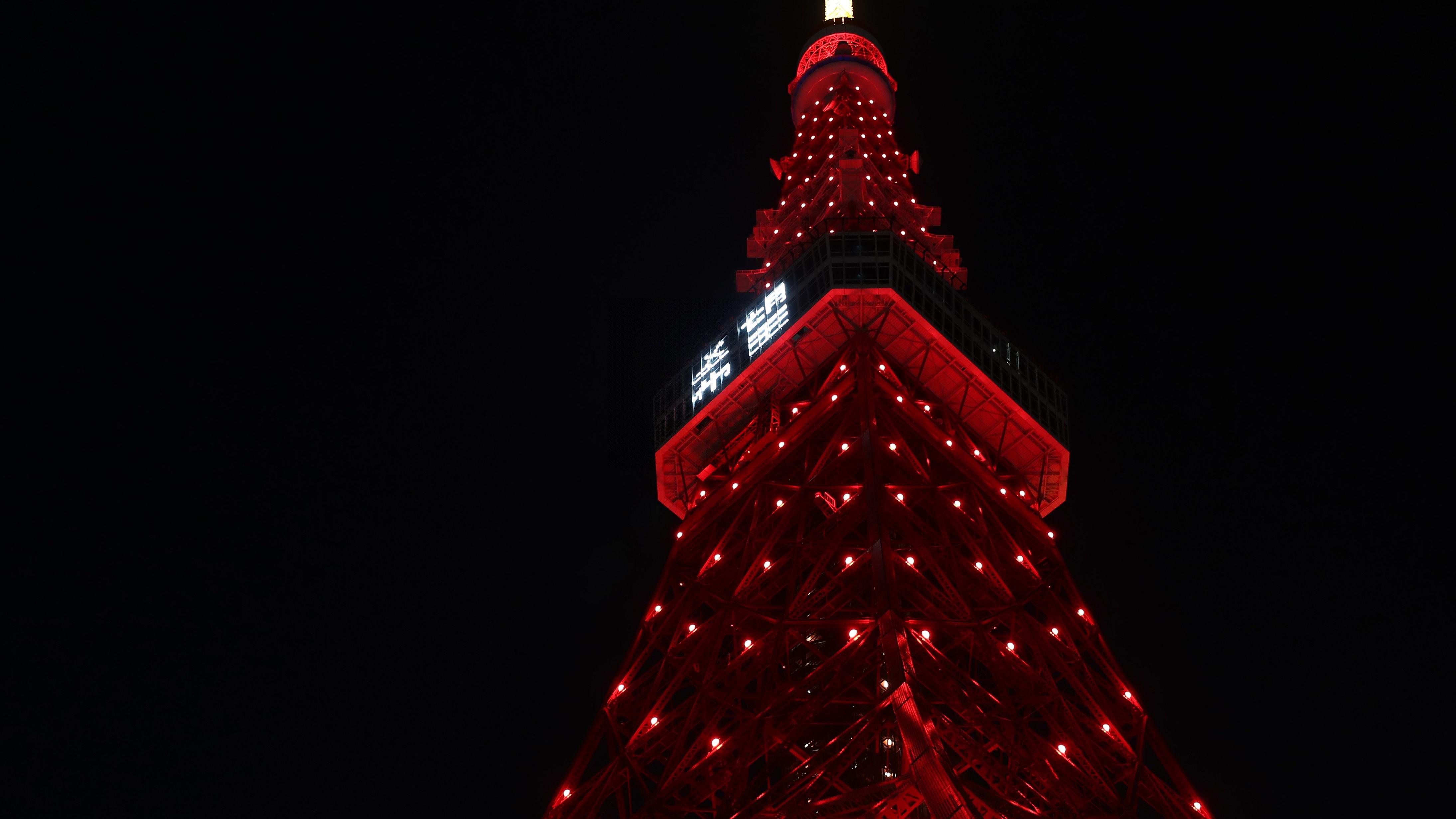 日本学者:日本对华须采用竞合战略
