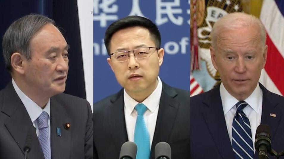 赵立坚喊话日美:别搞针对中国的小圈子