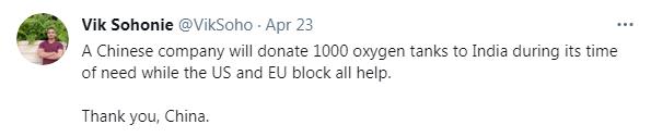 一家中国公司愿意捐赠1000个制氧机,而同时美国和欧洲拒绝所有帮助……谢谢你中国