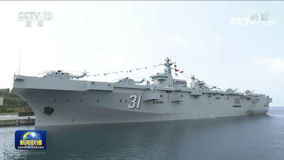 外媒聚焦:中国三艘舰艇同时入列彰显海军实力