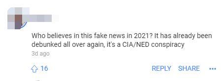 都2021年了还在相信这种假新闻?这早就已经被揭穿了,这只是CIA和美国民主基金会的阴谋。