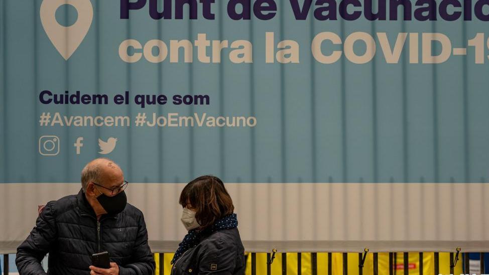 西班牙巴塞罗那会展中心将成为新冠疫苗接种点