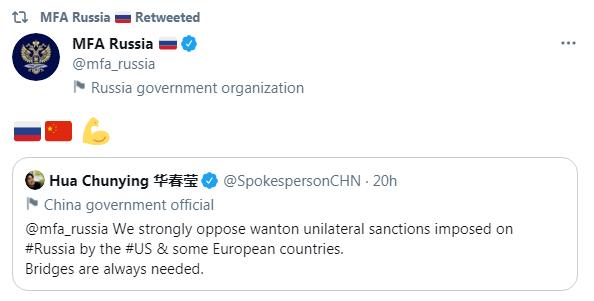 华春莹推特截图
