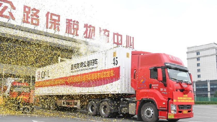 重庆至老挝万象跨境公路班车直通车正式开通