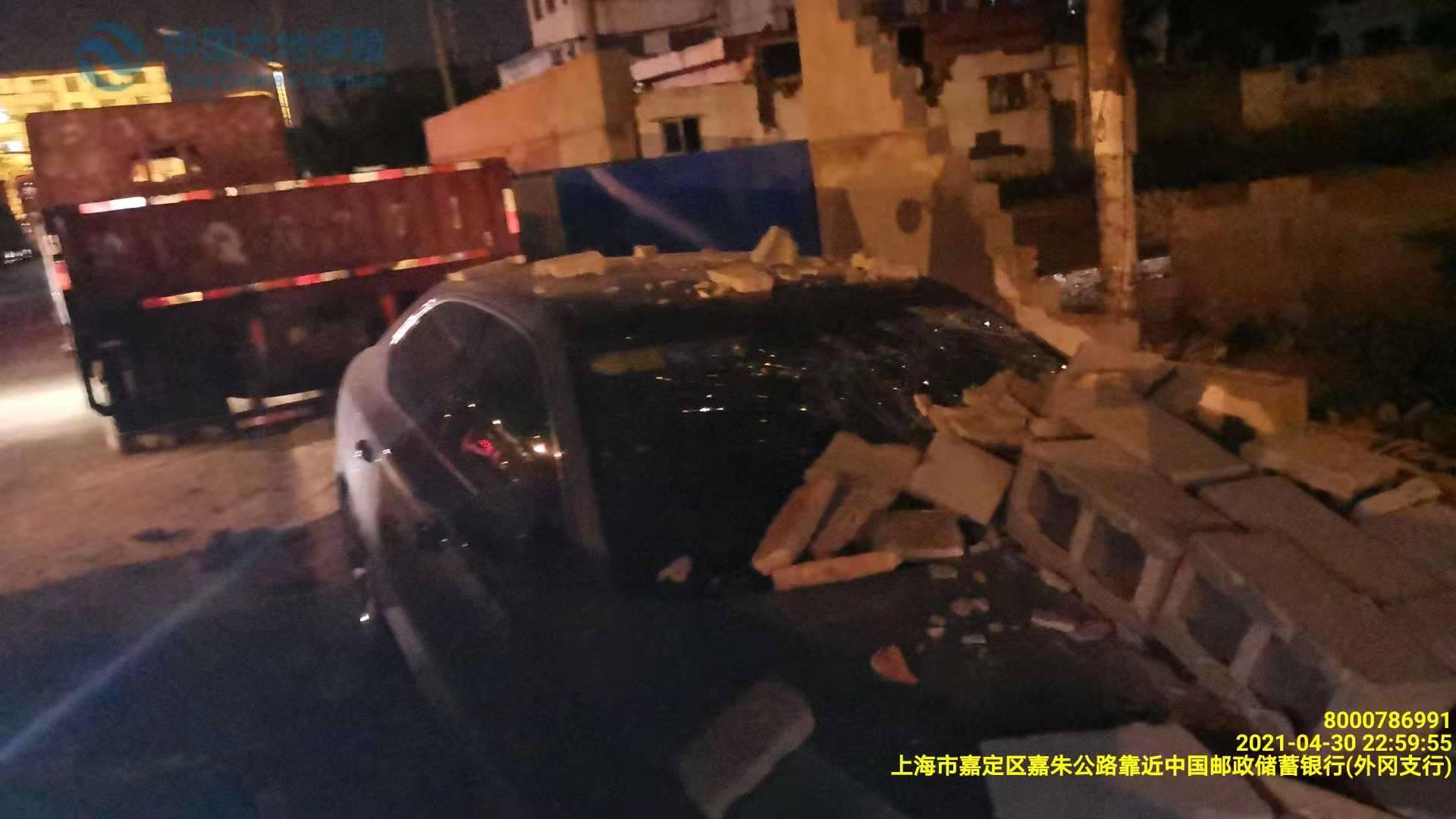 中國大地保險全力開展冰雹大風災害理賠工作