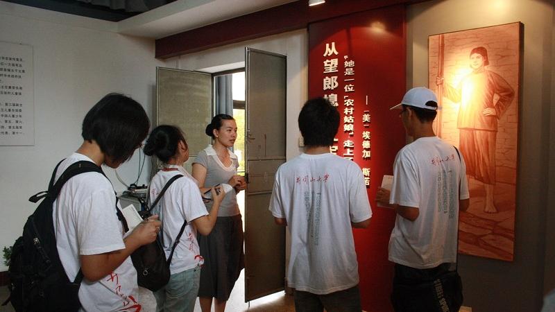 """境外媒体:""""红色旅游""""热潮席卷全中国"""