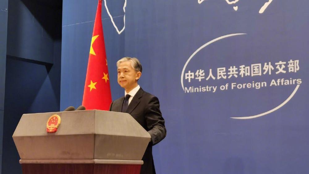 外交部发言人批G7外长会搞开历史倒车的集团政治