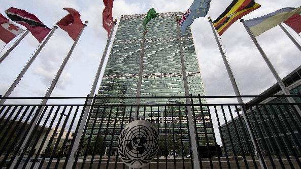 联合国上调世界经济增长预期 中美领跑