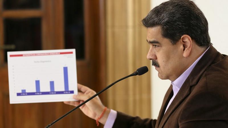 埃菲社:委内瑞拉要效仿中国建经济特区