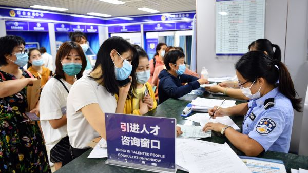 港媒关注:中国多地放宽落户限制吸引人才