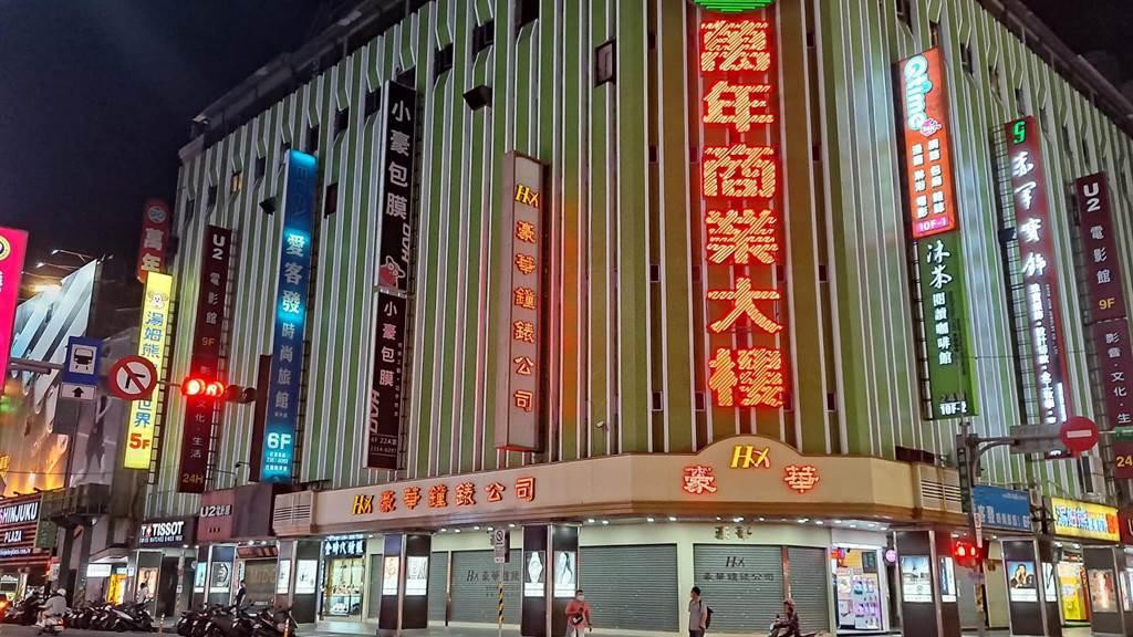 台媒:病例暴增,台湾民众吓到了