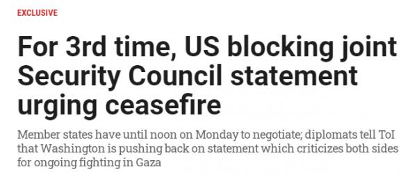 以色列时报报道截图