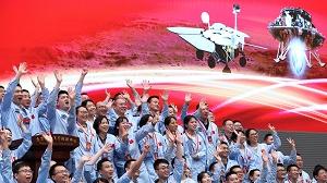 """外媒述评:""""天问""""落火展现中国航天雄心"""