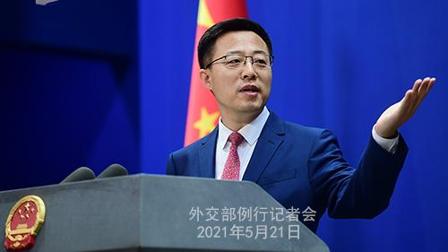 美66个反战和进步团体反对妖魔化中国 外交部回应