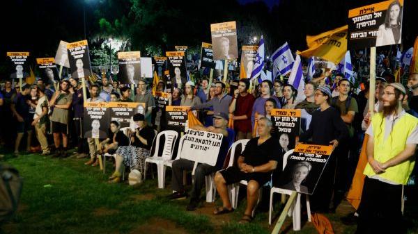 外媒:煽动性言论瞄准以候任总理贝内特