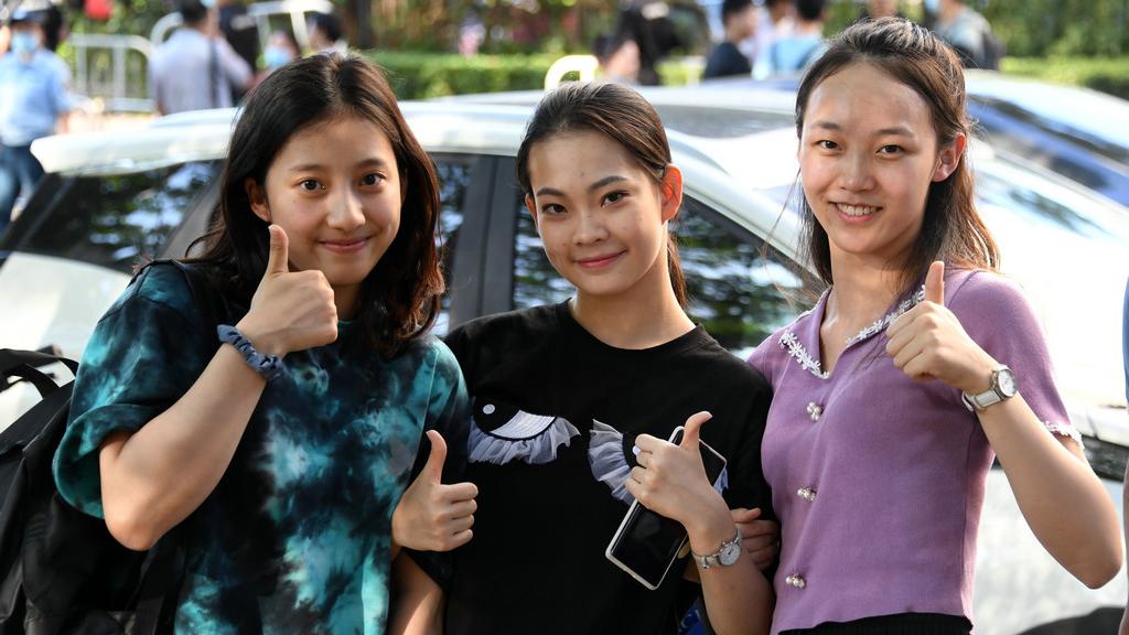 北京市2021年高考結束
