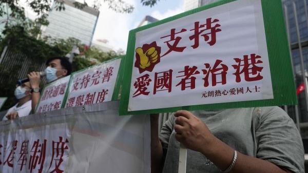 媒体关注:中共对香港事务展现高度自信