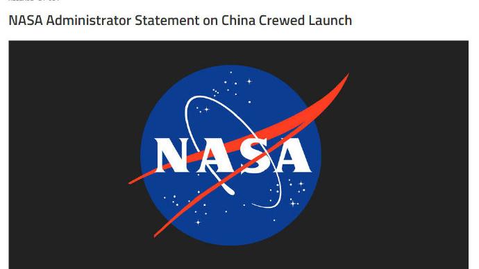 多国航天局点赞中国航天成就